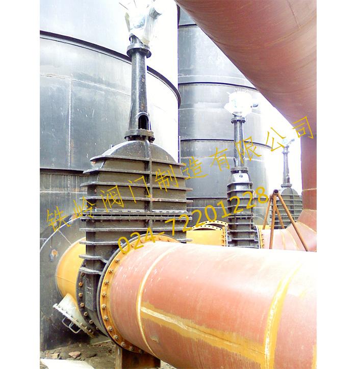 大连页岩炼油阀门加热炉大口径煤气闸阀