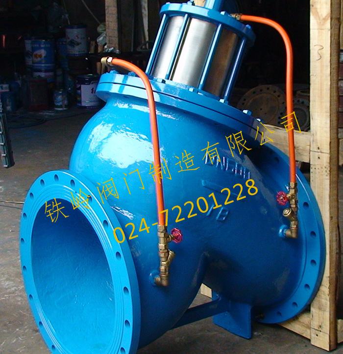 多功能水泵控制阀(活塞式)