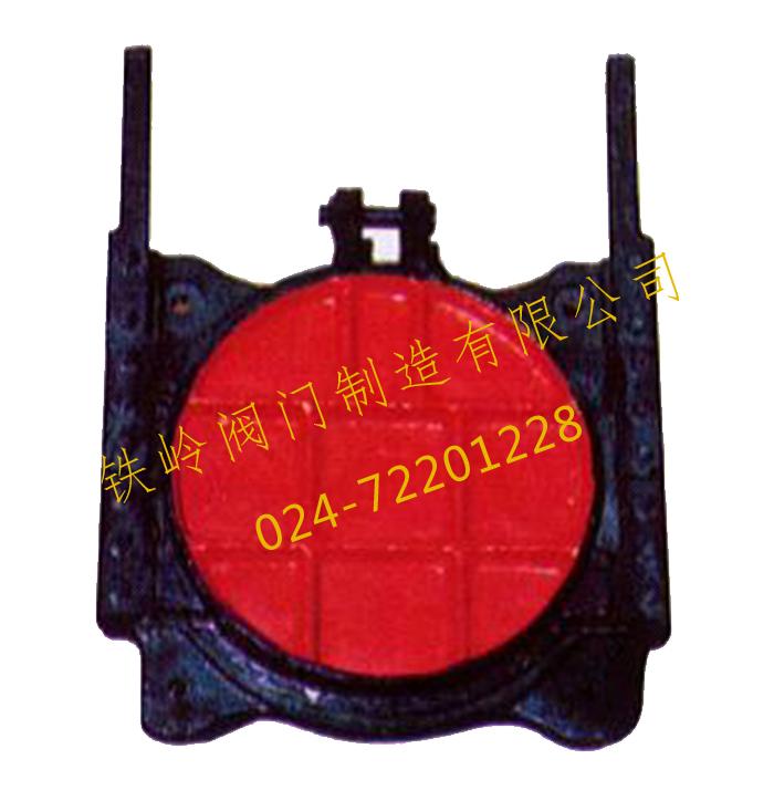 http://www.tielingfamen.com/data/images/product/20190215094535_500.jpg
