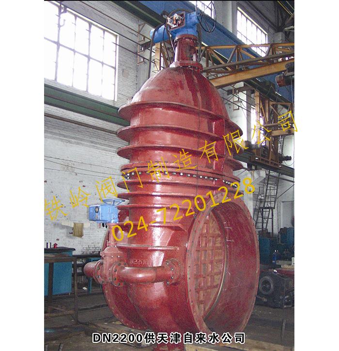 大口径阀门电动暗杆楔式双闸板闸阀Z946T-2.5Q-DN2200